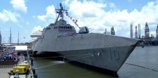 USS Gabby Giffords
